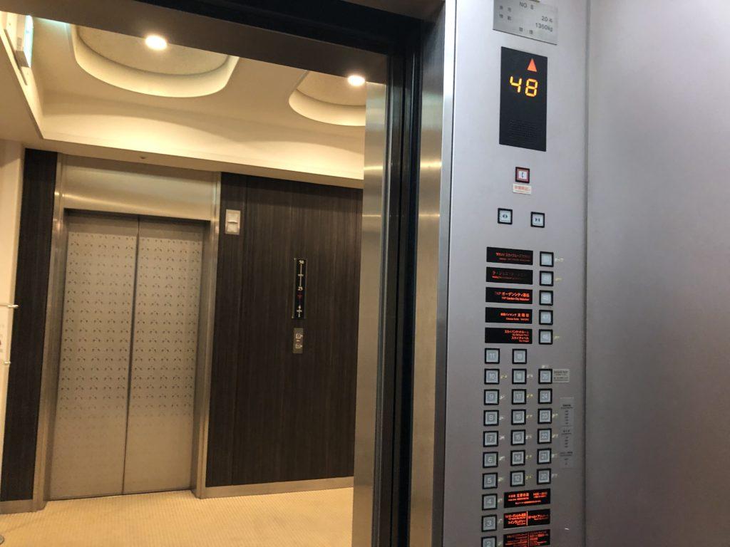 英検会場は48階